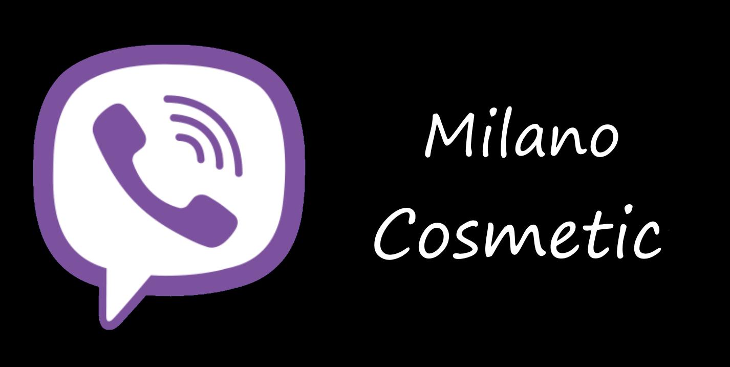 Viber-канал Milano Cosmetic